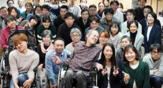 障害者と健常者の境はどこに?
